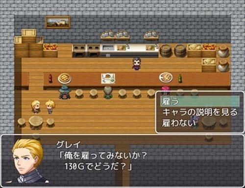 Growing Dangeon Game Screen Shot2