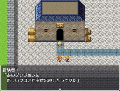 Growing Dangeon Game Screen Shot4