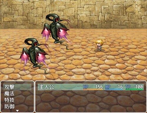 Growing Dangeon Game Screen Shots