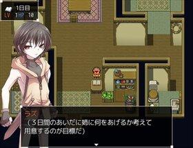 スワロウベリィ Game Screen Shot2