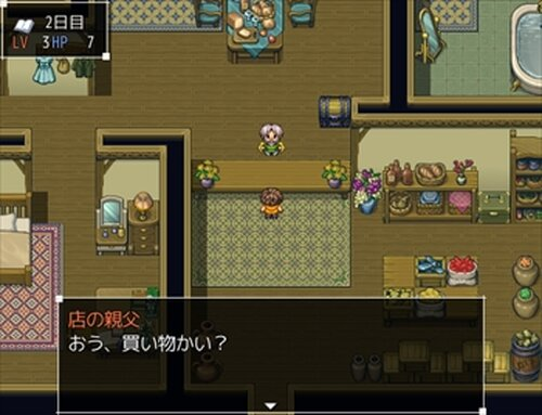 スワロウベリィ Game Screen Shot4