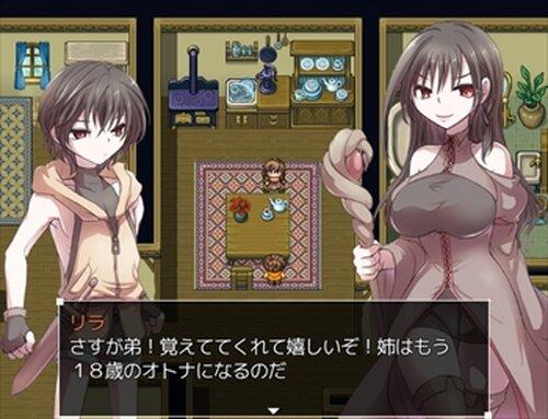 スワロウベリィ Game Screen Shots
