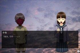 ジャミと呼ばれた妖怪 Game Screen Shot4