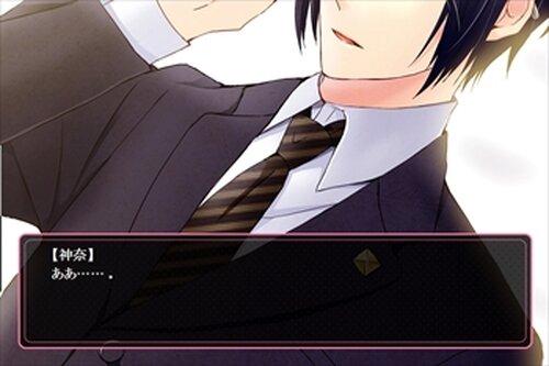 トナリの同居人~オトナの宝探し~ Game Screen Shot5