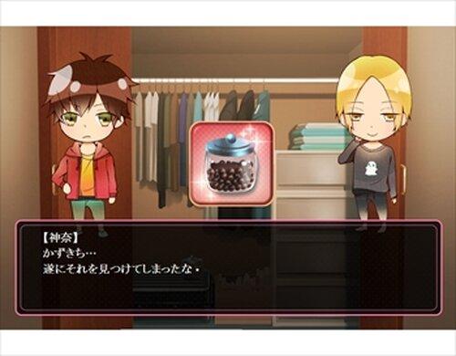 トナリの同居人~オトナの宝探し~ Game Screen Shots