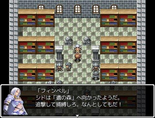 Ⅷ#2 Dear memory Game Screen Shot1