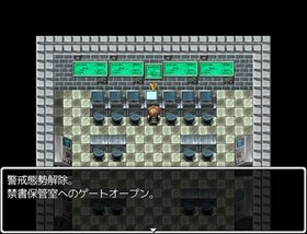 Ⅷ#2 Dear memory Game Screen Shot2