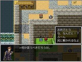 Ⅷ#2 Dear memory Game Screen Shot4