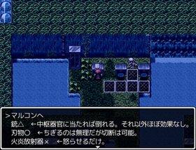 Ⅷ#2 Dear memory Game Screen Shot5