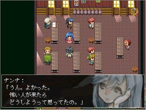 ここからだして Game Screen Shot1