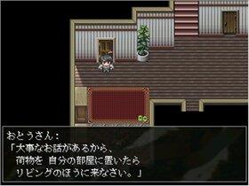 ここからだして Game Screen Shot2