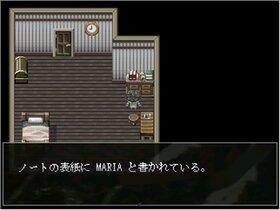 ここからだして Game Screen Shot5