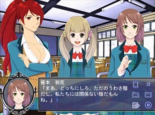 黎明パラノイア-鏡の檻- Game Screen Shot2