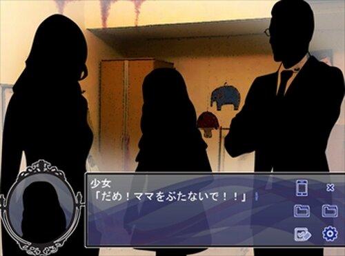 黎明パラノイア-鏡の檻- Game Screen Shot4
