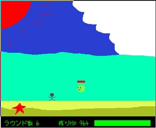 敵を倒すゲーム Game Screen Shot