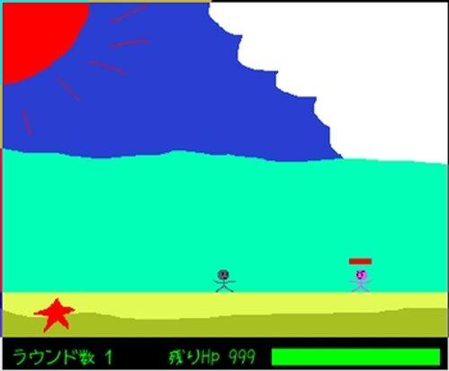 敵を倒すゲーム Game Screen Shot2