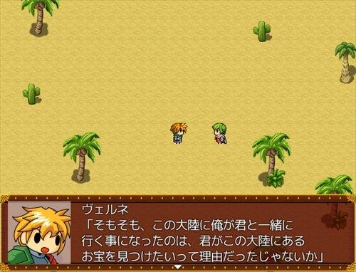 勇者ヴェルネと砂漠の雨 Game Screen Shot1