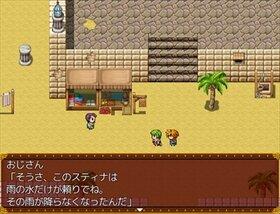 勇者ヴェルネと砂漠の雨 Game Screen Shot2