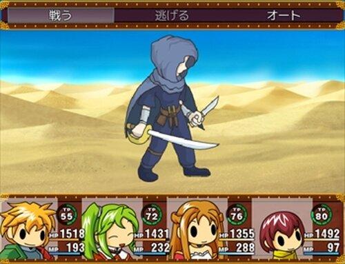 勇者ヴェルネと砂漠の雨 Game Screen Shot4