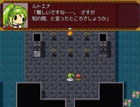 勇者ヴェルネと砂漠の雨 Game Screen Shot5
