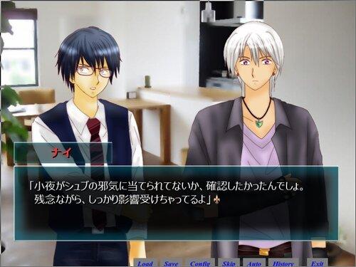 スパークリング・ナイトメア Game Screen Shot1