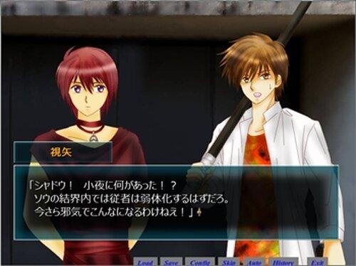 スパークリング・ナイトメア Game Screen Shot3