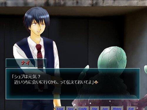 スパークリング・ナイトメア Game Screen Shot4