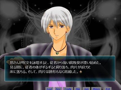 スパークリング・ナイトメア Game Screen Shot5