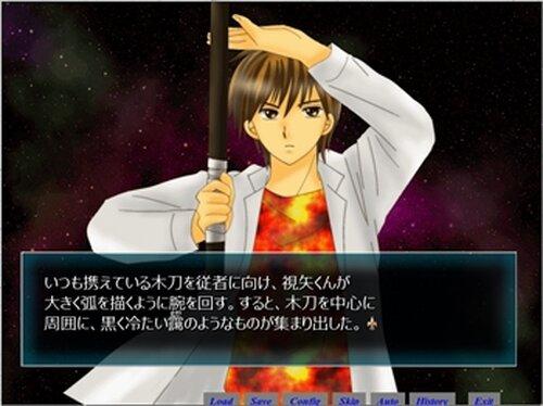 スパークリング・ナイトメア Game Screen Shots