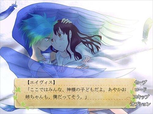 シュトラールと少女 Game Screen Shot2