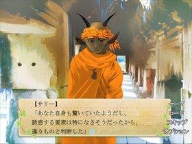 シュトラールと少女 Game Screen Shot4