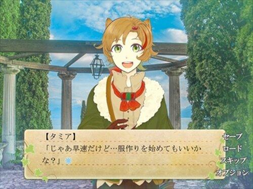 シュトラールと少女 Game Screen Shot5