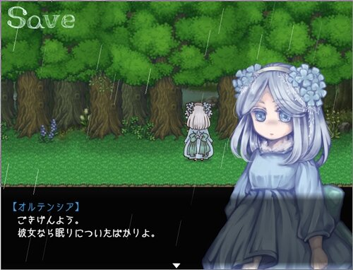 箱庭の花乙女 Game Screen Shot