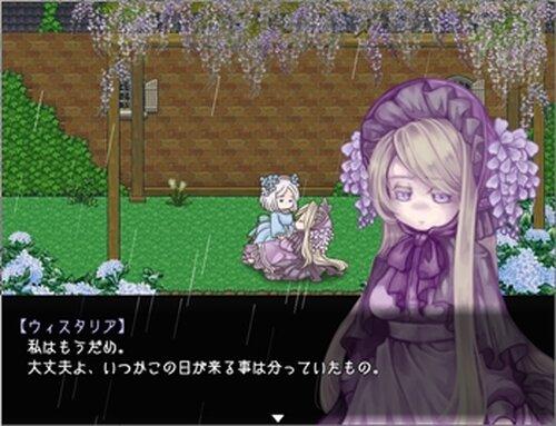 箱庭の花乙女 Game Screen Shot2