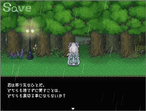 箱庭の花乙女 Game Screen Shot3