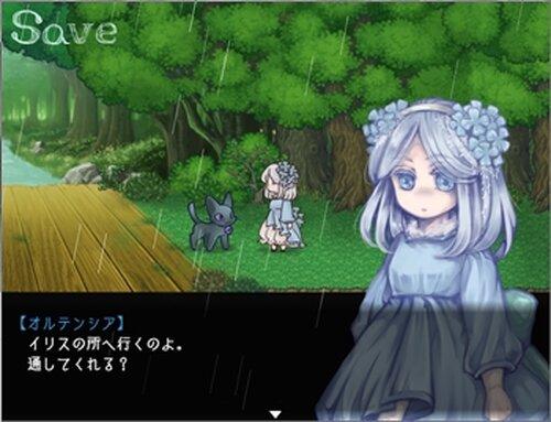 箱庭の花乙女 Game Screen Shots
