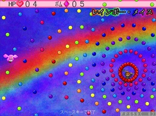 飛べ!モモちゃんVS空飛ぶ生徒会 Game Screen Shot2