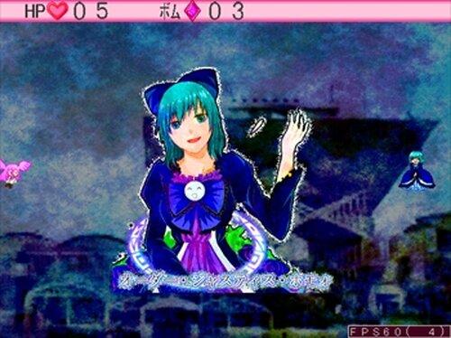 飛べ!モモちゃんVS空飛ぶ生徒会 Game Screen Shot3