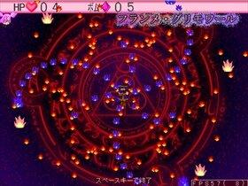 飛べ!モモちゃんVS空飛ぶ生徒会 Game Screen Shot5