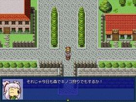 ゆるくえ Game Screen Shot2