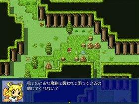 ゆるくえ Game Screen Shot3