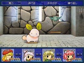 ゆるくえ Game Screen Shot4