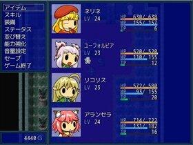 ゆるくえ Game Screen Shot5