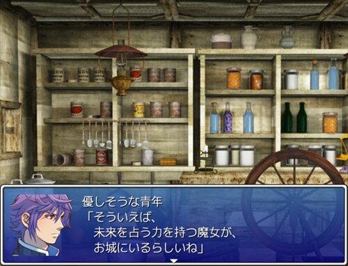 虹が咲くころ・完全版 Game Screen Shot1