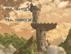 虹が咲くころ・完全版 Game Screen Shot2