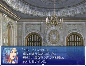 虹が咲くころ・完全版 Game Screen Shot4