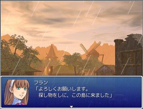 虹が咲くころ・完全版 Game Screen Shot5