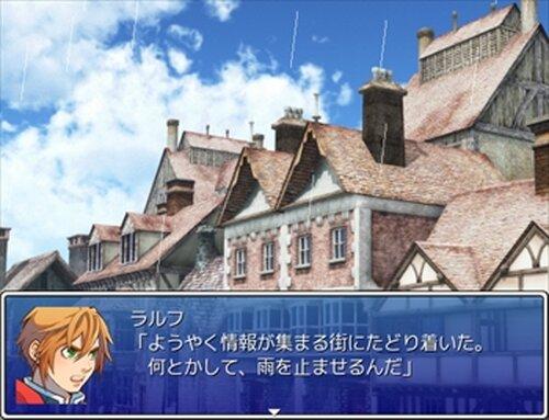 虹が咲くころ・完全版 Game Screen Shots