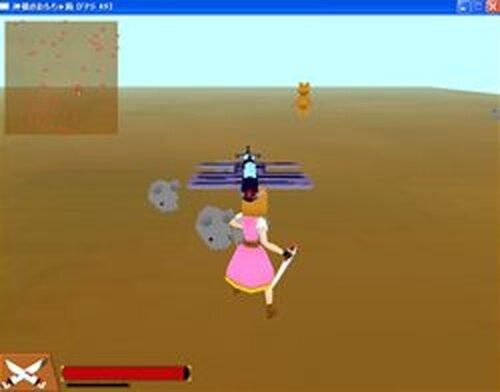 神様のおもちゃ箱 Game Screen Shots