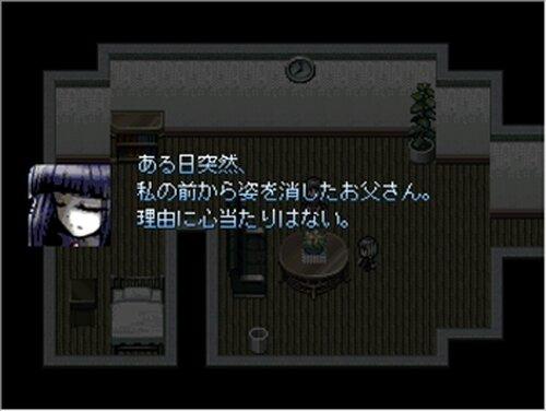 カプグラの審判 Game Screen Shot2